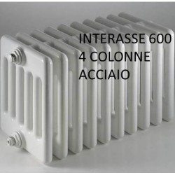 Radiatore in Acciaio Ercos Comby 4/600 h. 592