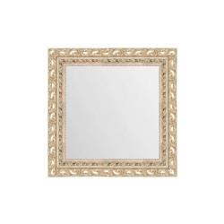 Su Misura Specchiera stile barocco in argento con cornice traforata